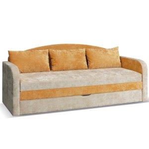 Sofa Tenus Pomarańczowa